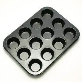 【あす楽】 シリコン 加工 ミニ マフィン型 12個付 内径47mm カップケーキ | 空焼き 不要 マフィン マフィンカップ