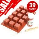 Sale set20 t