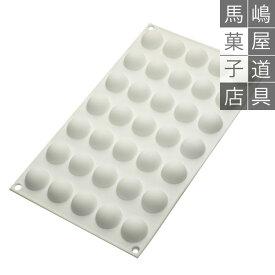シリコマート シリコンフレックス SF221 ミクロ ドーム シリコン型 | silikomart シリコンゴム型 シリコンモールド