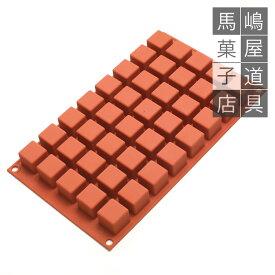 シリコマート シリコンフレックス SF263 スモール キューブ 型 40個付 シリコン型 | silikomart シリコンゴム型 シリコンモールド
