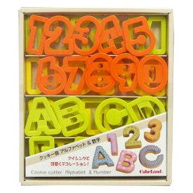 クッキー型セット アルファベット&数字※抜型の色は3色でランダムです。お選び頂けません。│クッキー 抜き型 かわいい クッキー型抜き おしゃれ 抜型 クッキー道具 お菓子作り タイガークラウン CAKELAND ケーキランド 751