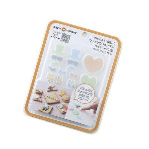 貝印 クッキー型セット かわいい・楽しい マシュマロフォンダン クッキーデコ型 (おとこのこ 3枚入)
