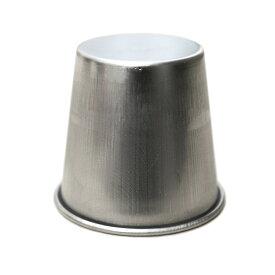 基本のレシピ公開中 プリン型 アルミ プリンカップ No.3 56(42)×高55mm