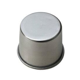 基本のレシピ公開中 プリン型 アルミ プリンカップ No.4 内寸 55(45)×高45mm