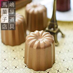 【あす楽】 ゴールド シリコン 加工 カヌレ 型 55mm | 空焼き 不可 馬嶋屋菓子道具店