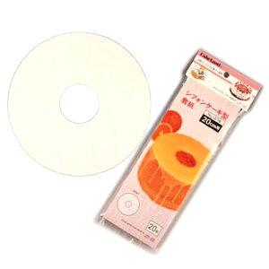 シフォンケーキ型敷紙
