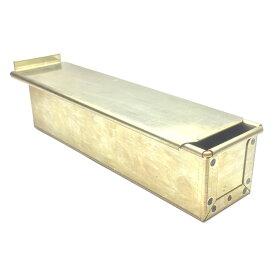 シリコン加工 黄金 スリムパン 食パン型 フタ 付き 250x60x高60mm | 空焼き 不要 松永製作所