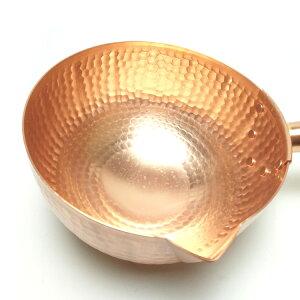 銅手ボーズ鍋21cm