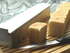 ロングスリム食パン型(アルタイト)(アルスター)(馬嶋屋オリジナル)※2017年8月より価格改定