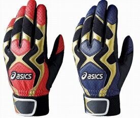 あす楽 【asics】バッティング用グローブ・手袋BEG234両手用野球・ソフトボール