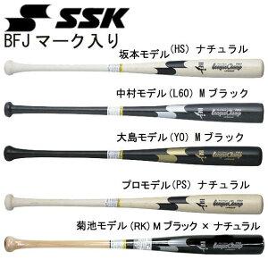 リーグチャンププロ 菊池モデル SSK-LPW666P