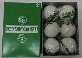内外ゴム ソフトボール検定球3号 (1箱6個入り) NAIGAI-soft3(05P01Sep13)(RCP)