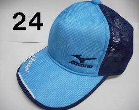 あす楽 MIZUNO(ミズノ) JAPANキャップ[62JW6X03]フリーサイズ(56〜60cm)帽子