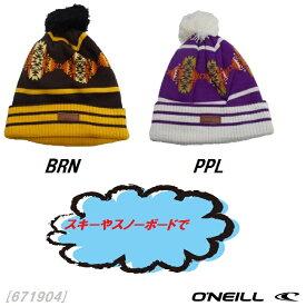 【ネコポス便は代引きと日時指定不可】 O'NEILL (オニール)ウインタースポーツ用品 ニット帽子 671904キャップ 防寒 ウェア
