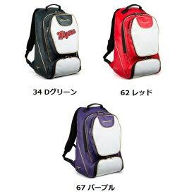 楽天ポイント10倍 Mizuno ミズノミズノプロ バックパック 40L1FJD9000
