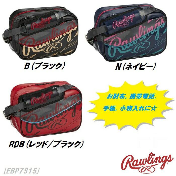 ローリングス 野球用品 カジュアルミニエナメルショルダーバック EBP7S15メンズ プレゼント ミニバッグ カバン小物入れ 旅行