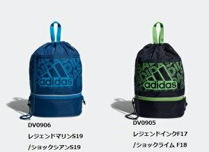 あす楽 adidas アディダスSW 2ROOM BAG水泳 スイミングバッグ 2ルームバッグFTM30 プールバッグ