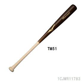 送料無料 mizuno ミズノ 軟式野球 バット軟式用プロフェッショナルセレクション 83cm/平均730g1CJWR11783 軟式木製バット