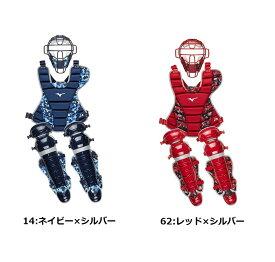 最安値に挑戦 送料無料 Mizuno ミズノソフトボール用 キャッチャー防具 3点セット マスク プロテクター レガース1DJPC011