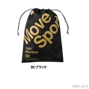 あす楽 最安値に挑戦 ネコポス便は代引き日時指定不可 デサント DESCENTE野球 Move Sport マルチバッグM シューズケース 袋DMALJA34