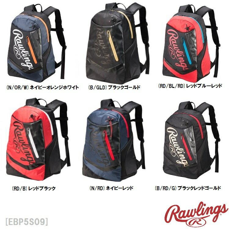 Rawlings (ローリングス) ジュニア リュックバックパック 子ども用 EBP5S09 野球用品バット入れあり