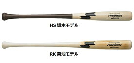 あす楽 SSK エスエスケイ一般軟式用木製バット メイプル プロモデル 坂本モデル 菊池モデルSBB4012