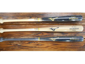 【野球用品】【トレーニングバット】【ミズノ】ビクトリーステージ 硬式 軟式 木製 竹バット バンブー 2tw-028