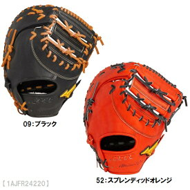あす楽 楽天ポイント10倍 送料無料 BSS ミズノプロ 5DNA TECHNOLOGY 野球 軟式用グローブ 一塁手用 ポケット深め ファーストミット FZ型 1AJFR24220