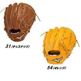あす楽 送料無料 Mizuno ミズノグローバルエリート 野球 グローブ GE硬式用グラブ G gear 投手用21AJGH14411 サイズ12 ピッチャー用