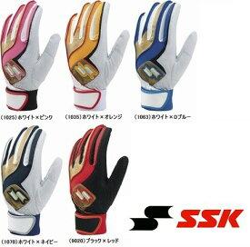 あす楽 SSK エスエスケイバッティンググローブ 両手用 5色 ジュニア用BG05JW 野球手袋
