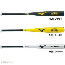 あす楽 送料無料 ミズノ ビクトリーステージ Vコング02 硬式用金属バット 硬式野球 バット VKONG02 ミドルバランス 2TH-204