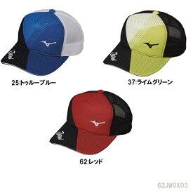 あす楽 あす楽mizuno ミズノ テニス帽子 ユニセックス20年ソフトテニス日本代表応援 JAPANキャップ 62JW0X03スポーツキャップ 代表応援グッズ