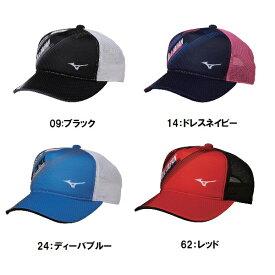 あす楽 ミズノ ALL JAPANキャップ クラシック 2020年秋冬モデル 62JW0X55 スポーツキャップ 応援グッズ