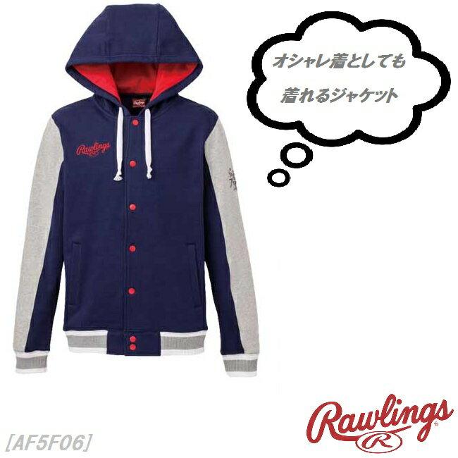 【ローリングス】【最安値に挑戦】スポーツウェアアメリカンベーシックジャケット MサイズAF5F06 カラー:N(ネイビー) アウター