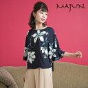 かりゆしウェア レディース(女性用) チュニック 沖縄版 アロハシャツ リゾートウェディング ギフトにおすすめ 大き…