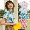 ☆Resort popularity 2020 ☆ kariyushiware kariyushi shirt wedding ceremony Lady's big size Okinawa version Hawaiian shirt MAJUN マジュン majun gift present domestic coconut forest