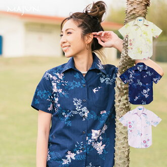 ☆Resort popularity 2020 ☆ kariyushiware kariyushi shirt wedding ceremony Lady's big size Okinawa version Hawaiian shirt MAJUN マジュン majun gift present domestic flower garden