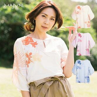 ☆Resort popularity 2019 ☆ kariyushiware kariyushi tunic wedding ceremony Lady's big size Okinawa version Hawaiian shirt MAJUN マジュン majun gift present domestic ココティエロゼ