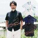 ☆リゾート 人気 2020 ☆ かりゆしウェア かりゆし シャツ 結婚式 メンズ 大きいサイズ 沖縄版 アロハシャツ MAJUN マ…