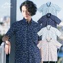 ☆ リゾート 人気 2021 ☆ かりゆしウェア かりゆし シャツ 結婚式 メンズ 大きいサイズ 沖縄版 アロハシャツ MAJUN …