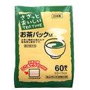 無漂白のお茶パック(60枚入り)