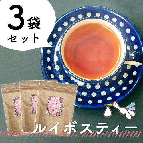 ルイボスティー オーガニック (200g×3袋セット)有機JAS認定スーペリア茶葉 妊活ティー ノンカフェイン