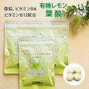 葉酸サプリ 120粒×3袋(約3ヶ月分) ヤマノ 葉酸 無添加 オーガニック サプリメント 妊活 妊娠 天然 葉酸サプリメン…