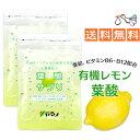 葉酸 サプリ (2袋セット) 【クーポン対象商品】 ヤマノ 葉酸サプリ 鉄分とカルシウムをプラス! 葉酸 亜鉛 鉄 天然 葉…