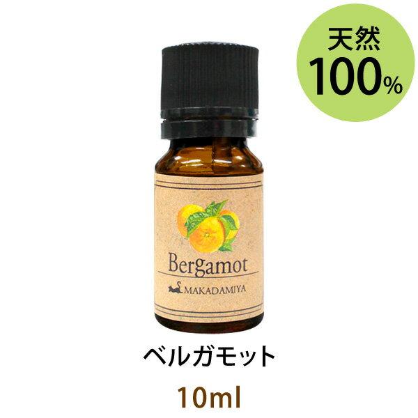 ネコポス送料無料 ベルガモット10ml 天然100%エッセンシャルオイル/精油★/アロマオイル/アロマテラピー/誰からも愛される爽やかなシトラス(柑橘系)の香りでフローラルなトーンが含まれています/リラックス/アロマ バスタイム(Bergamot)【10P02Sep17】