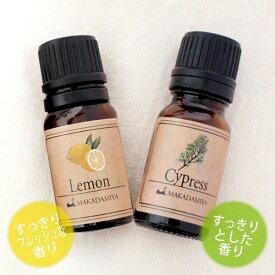 ネコポス送料無料 サイプレス&レモン各10mlセット 天然100%エッセンシャルオイル 精油★アロマオイル(Cypress)(Lemon)