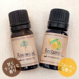 ネコポス送料無料 ローズウッド&ベルガモット各10mlセット 天然100%エッセンシャルオイル 精油★アロマオイル(Rosewood)(Bergamot)