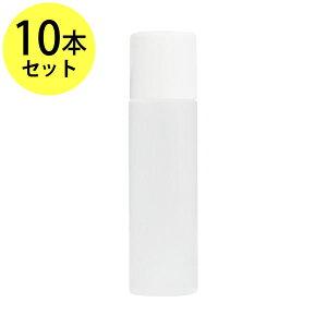 ネコポス送料無料 マカダミ屋 白ボトル10ml 10本セット(中栓ノズルタイプ・キャップ付) (プラスチック容器/オイル用空瓶 プラスチック製-PET/空ボトル)
