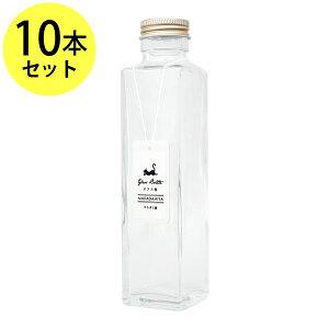 ガラス瓶角型150ml×10本セット(スクリューキャップ付)(ガラス容器/オイル用空瓶 植物標本オイル用 インテリア雑貨)植物標本 インテリア・植物標本 フラワーリウム