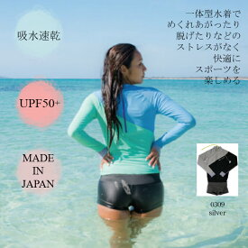MAKA-HOU レディース ラッシュガード 水着 1体型水着 オールインワン UVカット マカホウ SUP YOGA サーフィン マリンスポーツ UV対策 UVケア 紫外線対策 紫外線カット 日本製-25W05-81S-